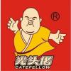 潘长江-过河(交谊舞 快四欣赏)